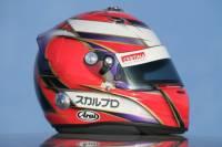 Čí je to helma? (náhled)