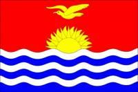 Jakou zemi reprezentuje vlajka na obrázku? (náhled)
