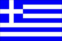 Tato vlajka reprezentuje zemi: (náhled)