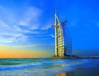 Která architektonicky i turisticky zajímavá stavba je na fotografii č.7? (náhled)