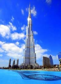 K novodobým turistickým atrakcím patří i stavba na obrázku č.13. Je to: (náhled)