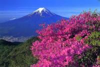 Která hora zapsaná na seznamu UNESCO je na fotografii č.2? (náhled)