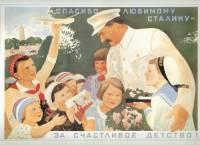 Jaké funkce Stalin za celý svůj život zastával? (náhled)