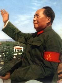 Jak se jmenuje tento čínský politik? (náhled)
