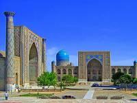 Které uzbecké historické město je na fotografii? (náhled)