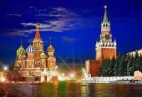 Památky kterého města jsou na obrázku? (náhled)