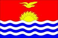 Vlajka na obrázku č.25 reprezentuje stát: (náhled)