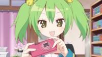 Co má nejradši Tamaki? (náhled)