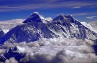 Která hora je na obrázku č.11? (náhled)