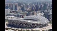 """Kde se nachází tento stadion přezdívaný """"ptačí hnízdo""""? (náhled)"""