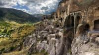 Jak se nazývá tento skalní klášterní komplex? (náhled)