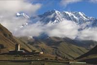 Jak se jmenuje nejvyšší hora Gruzie? (náhled)