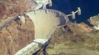 Jak se nazývá tato slavná přehrada? (náhled)