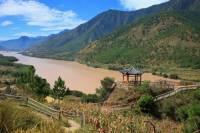 Která asijská řeka je nejdelší? (náhled)