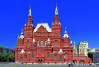 Která historická budova je na obrázku č.6? (náhled)