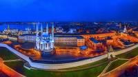 Opevněné historické město na fotografii č.22 se jmenuje: (náhled)