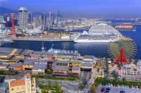 Obrázek č.15 je z přístavního města: (náhled)