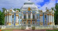 Stavební sloh, ve kterém je postaven palác na fotografii č.18, se nazývá: (náhled)