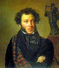 Který slavný ruský literární umělec je na portrétu na obrázku č.4? (náhled)
