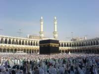 Jak se nazývá tato památka, kterou každoročně navštíví miliony muslimů? (náhled)